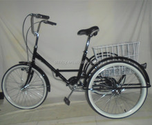 "SH-FT016 24"" 1-Speed Folding Tricycle with Dynamo Light"