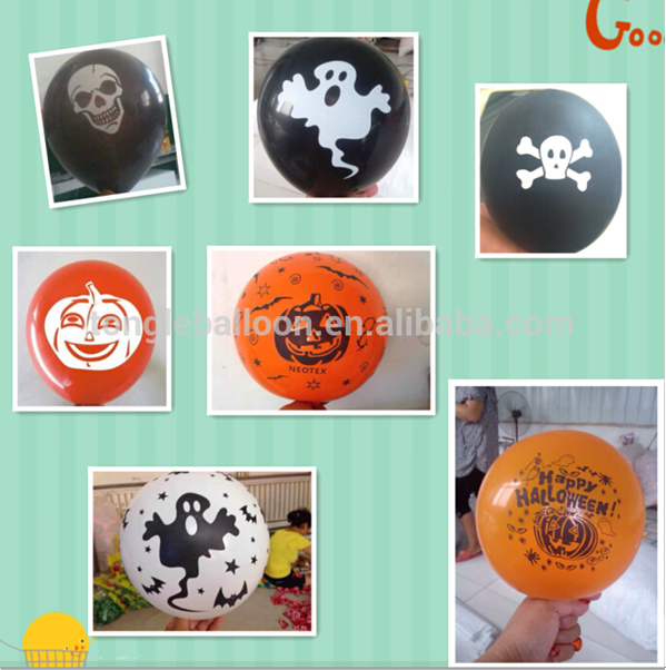 printing balloon| balloon with custom logo| party balloon