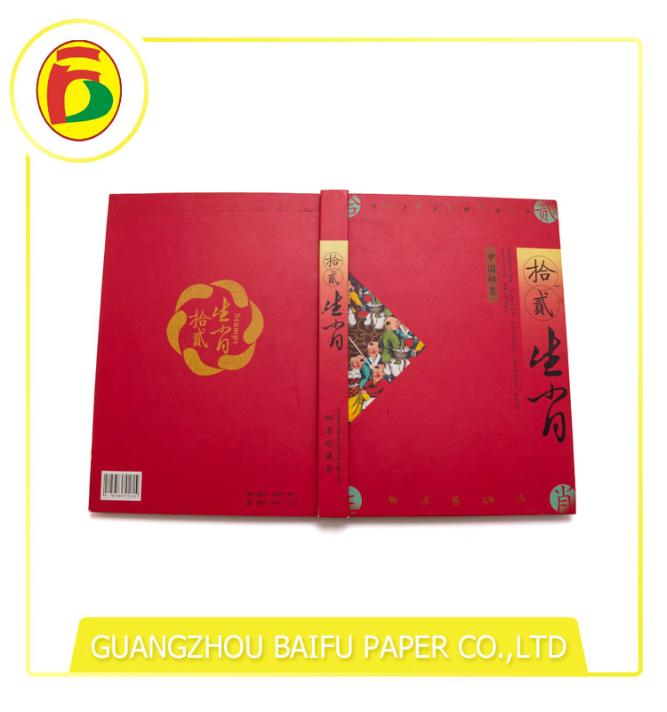hard cover full color book printing , printing book , printing hardcover book