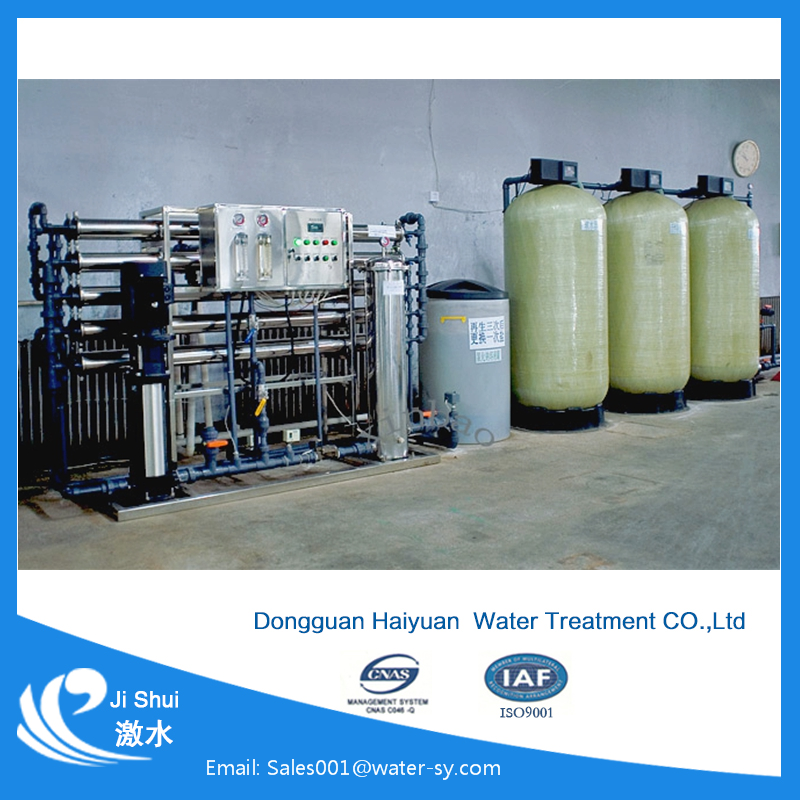 Industrial Automatic Water Softener price