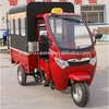 2016 Diesel engine tricycle for passenger and cargo tricycle