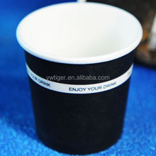 6oz paper coffee cup,paper espresso cups,disposable mcdonalds paper cup