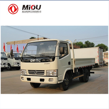 New chinese cargo trucks 68hp diesel 5ton special truck cargo for sale