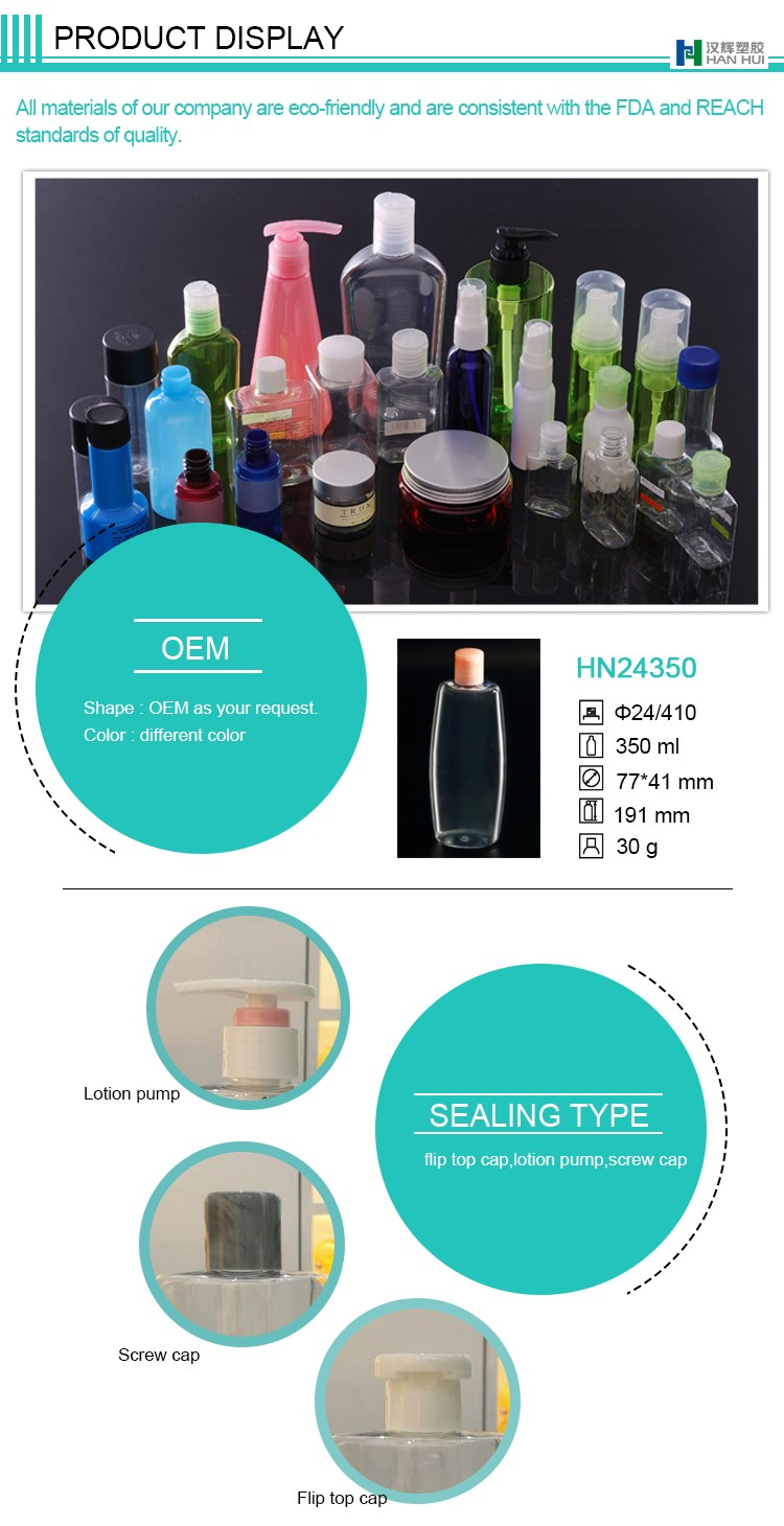 2017 CHINA SUPPLIER PLASTIC PET 12OZ SHAMPOO BOTTLE