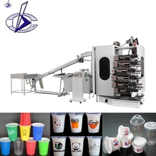 Intelligent Professional High-precision 6 colour cup flexo printing machine