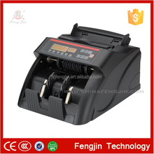 professional bill detector infrared counterfeit money detector FJ-08B money detector
