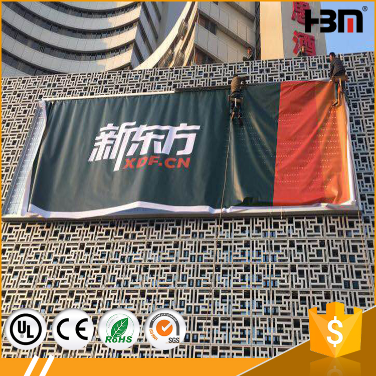 Aluminum banner frame outdoor event banners large size advertising fabric light box