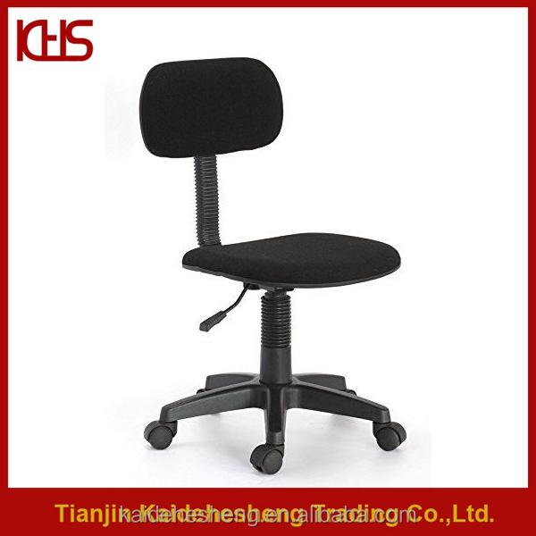 china comfort computer wholesale