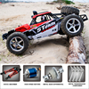 Best seller 2016 1/12 scale 4wd electric rc car engine