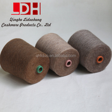 hot sale Stock natural pure yarn available baby camel wool yarn for knitting