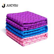 Eco-Friendly microfiber non slip towel hot yoga hand for ICU&CCU use