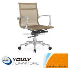 Y3219-1 cool mesh office chair from China furnitures