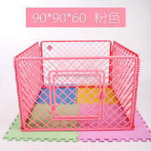 plastic pet fence/Indoor dog fence/plastic dog pen wholesale