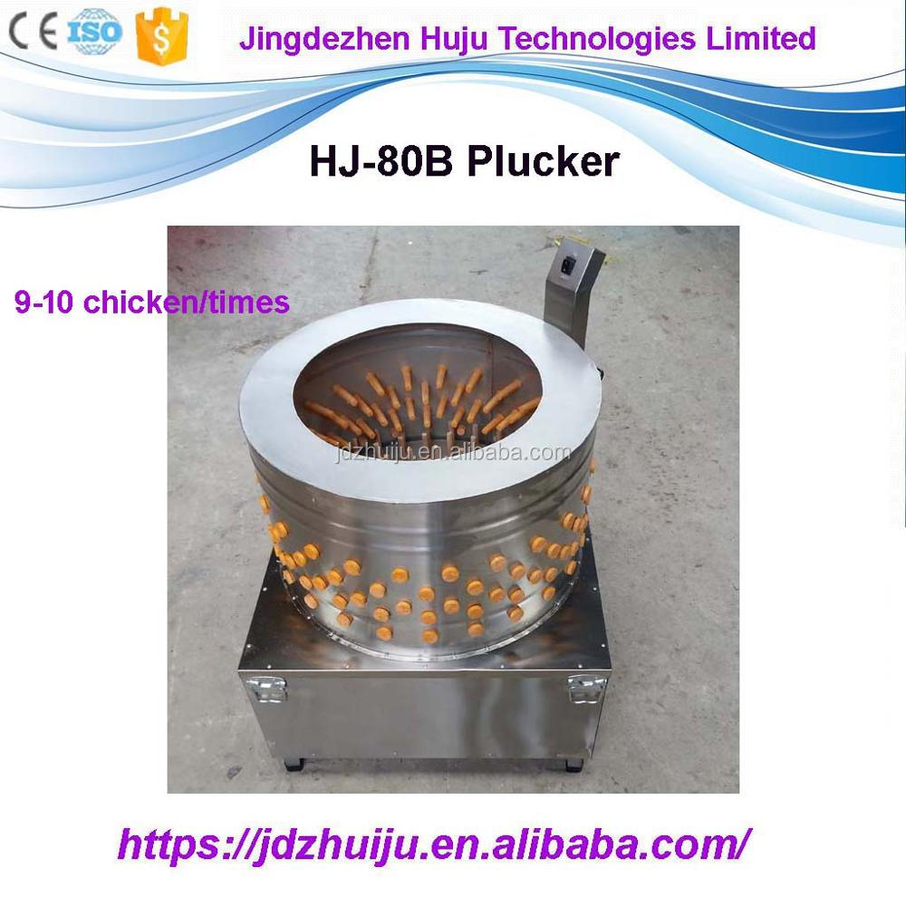 high-automatic larger capacity chicken plucker machine HJ-80B