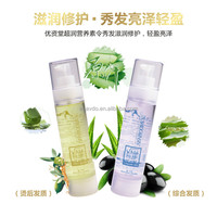 Hot Selling Products S16 Deeply Moisturizing Hair Essence Oil for Permed Hair