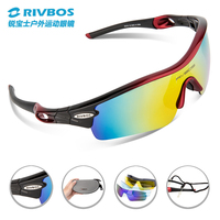 RIVBOS custom changeable 5 lens sports eyewear,bike sport sunglasses,cycling glasses