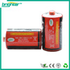 Price Competitive zinc carbon battery r20p d size batteries