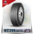 2017 Neoterra Brand Top Quality Truck Tire R22.5 In China