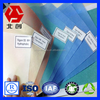 China factory Eco-friend sterile SMS polypropylene fabric raw material non woven for medical gown and drape