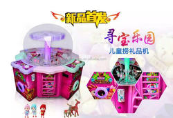 Promotion! 4 seats carousel