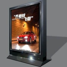 Weldon aluminum /stainless slim metal led box outdoor wall light box for advertising display