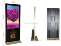 indoor supermarket mall 42 inch touch screen lcd interactive kiosk