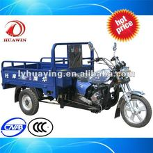 HY200ZH-FY Motorcycle trikes
