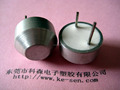 16mm 40KHZ Ultrasonic Vibration for Beer machine