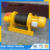 High quality safety Explosion-proof hoist elelctric winches