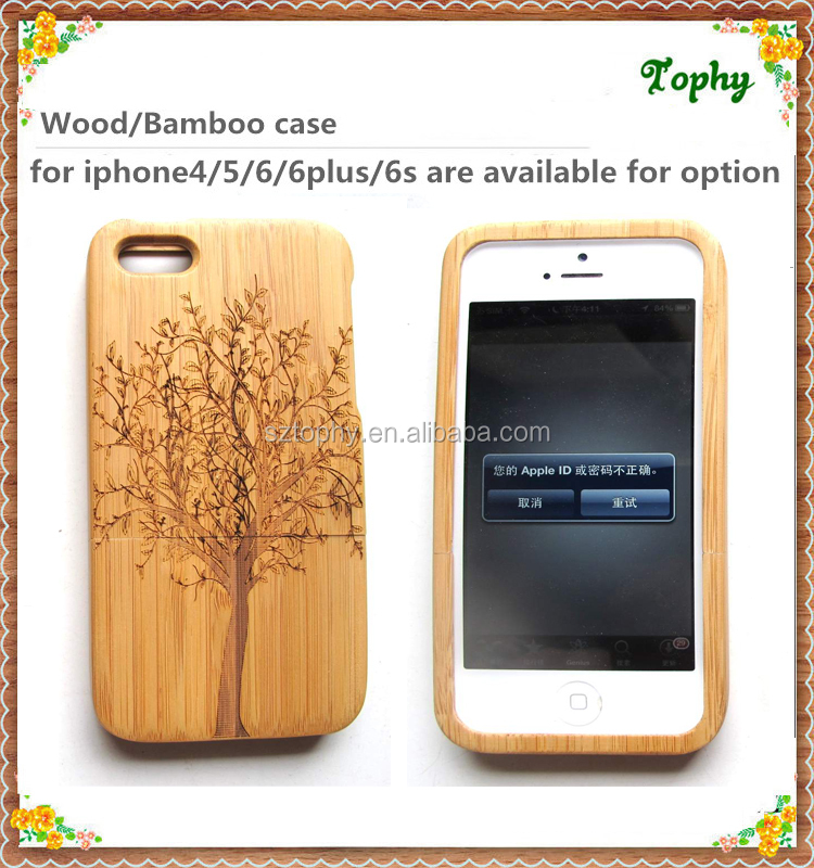 4.7 Inch Wood Case For Iphone 6, For Iphone 6 Hard Flower Case Wood