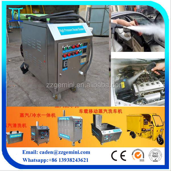 30Bar Industrial Steam Jet Cleaner For Cleaning Large Mechanical Equipment
