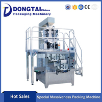 Pouch Chemical Powder Packing Machines/ Automatic Vertical Powder Packing Machine with Servo Motor Control