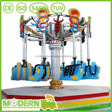 New arrival swing ride amusement park rides for sale