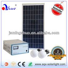 Factory price Portable 30W /50W Solar Power System,Solar Light system