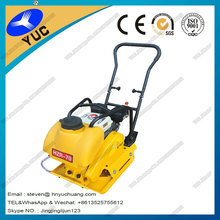 High Quality HZR100/HZR150/HZD110 Vibratory Plate Compactor