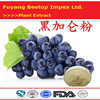 Hei Jia Lun Herbal Products Natural Black Currant Seed Extract