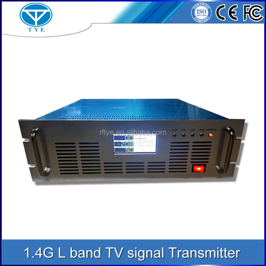 wireless audio video transmitter receiver point to point system