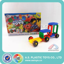 New Magic Kids 3D Building Block For 2014