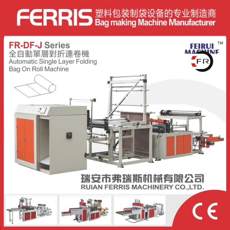 Customized Professional wenzhou shopping bag making machine
