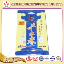 Vacuum rice packaging bag 5KG materials water proof sealed plastic printing rice bag