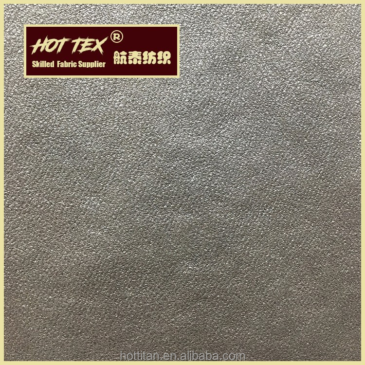 Fabric Supplier Textured Faux Leather Upholstery Fabric