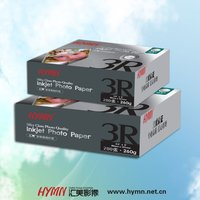 High Quality 190gsm-260gsm RC Matte/Luster/Silky/Satin/Pearl Inkjet Photo Paper in Bulk