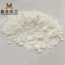 The perfect Calcined Alumina Oxide Powder from China
