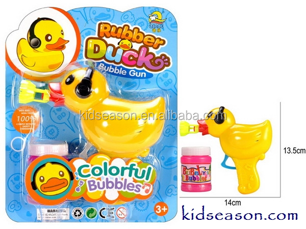 KIDSEASON KIDS TOYS FRICTION POWER DUCK BUBBLE BLOWER GUN