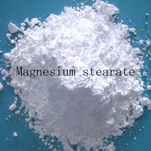 Magnesium stearate powder for cosmetics