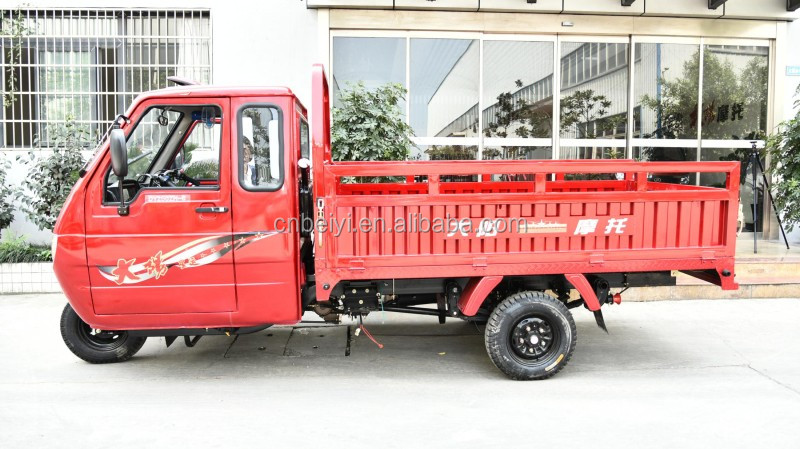 Heavy Loading 3 wheeler 250cc gasoline closed driver cabin tricycle truck perdicab for cargo