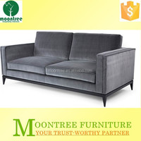 Moontree MSF-1171 fabric wood sofa sala set