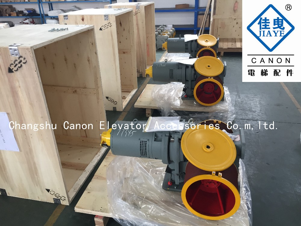 GT120WL VVVF Drum type Elevator gear Traction Machine (no counterweight lift)