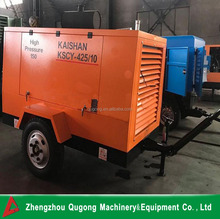 instead of BKCY-12/10 air compressor, 425CFM 10bar improved model trailer type air screw compressor for blast hole drill rig
