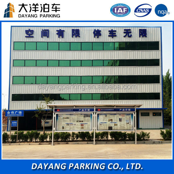 Multi-level vertical puzzle type car storage parking system parking box